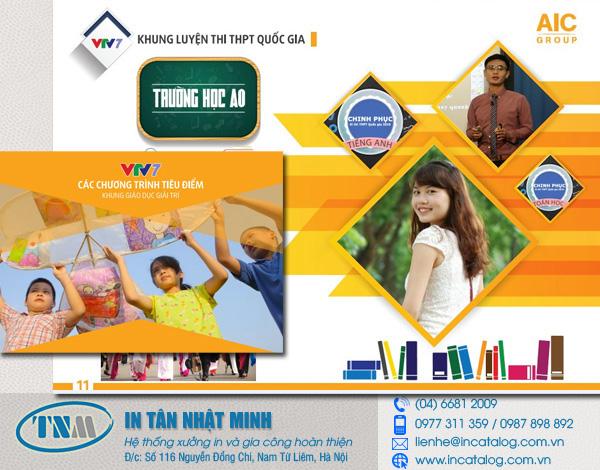 catalog-aic-vtv7-3