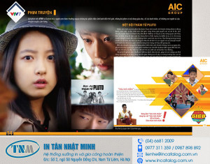 catalog-aic-vtv7-4