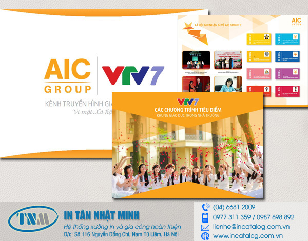 catalog-aic-vtv7